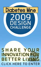 dbmine-design-challenge-2009-large-icon