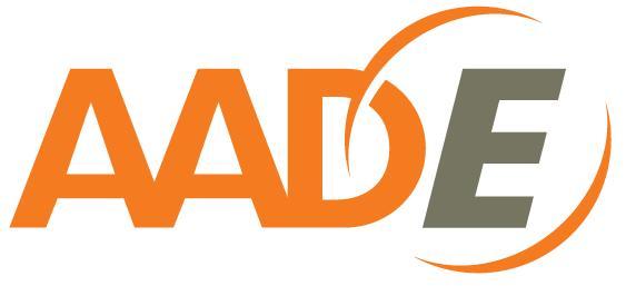AADE_Logo